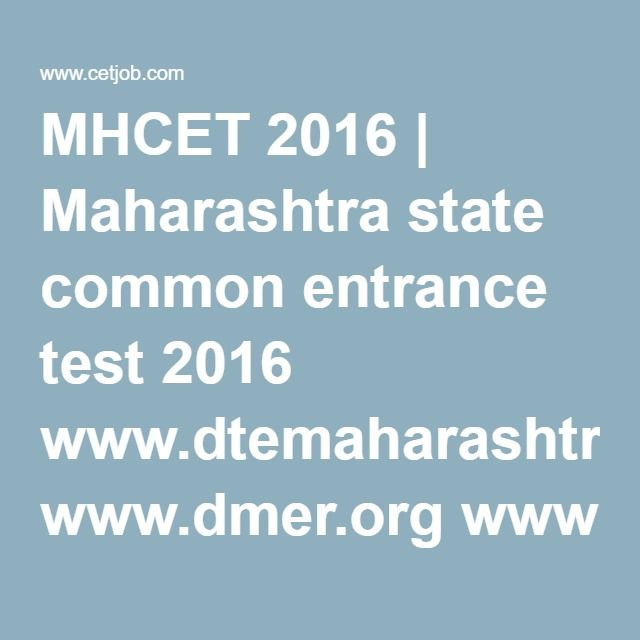 a01deccfd72f2c6d3499cedc668ccbc4 - Www Dmer Org Application Form 2016
