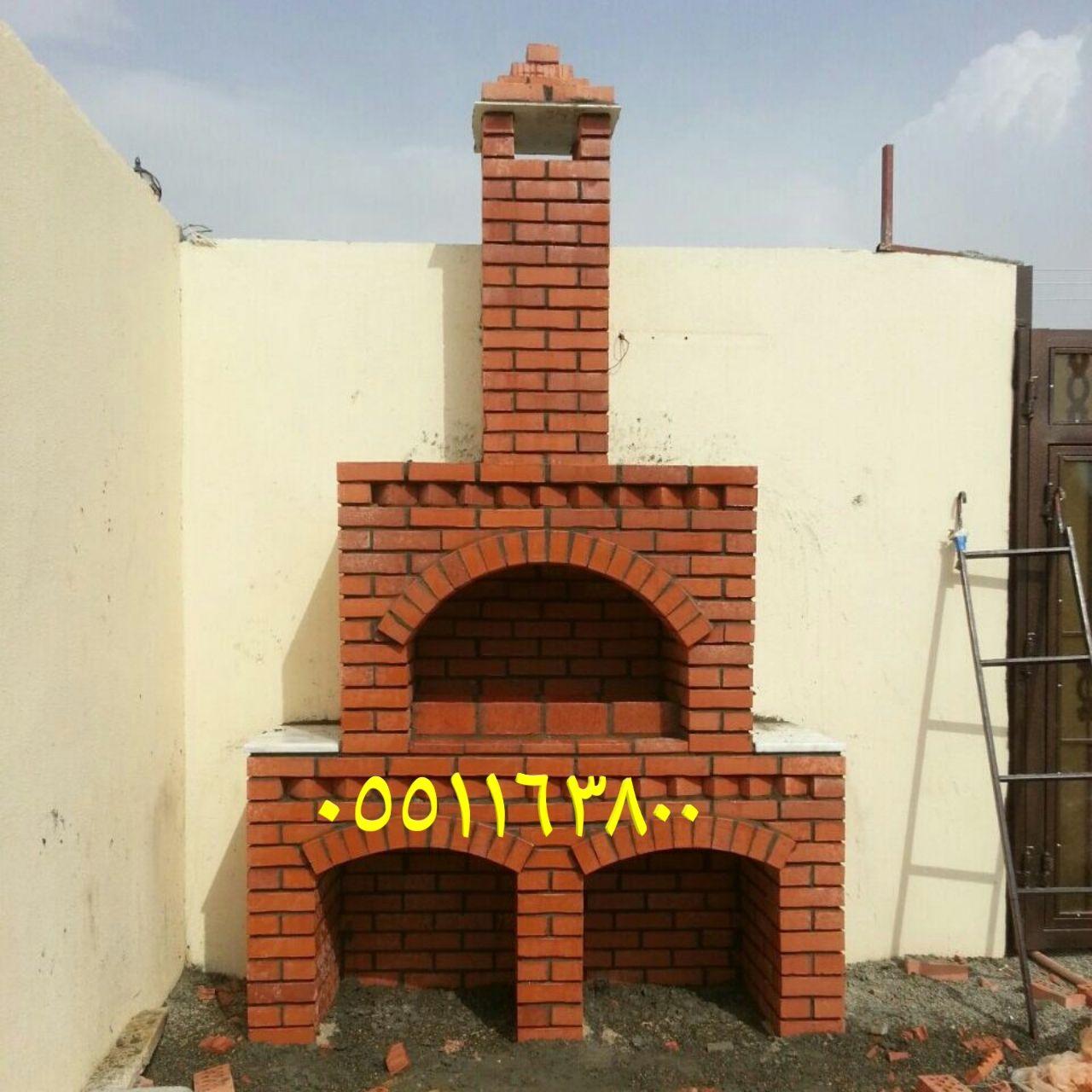 شوايات حدائق شوايات حديد شوايات حدائق السلطان شوايات حجرية Fireplace Home Decor Decor
