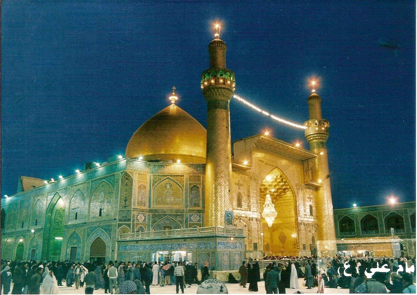 The Shrine of Hilal Ibn Ali, Iran