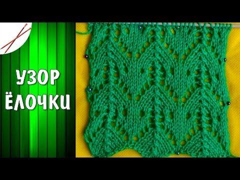 Youtube Knit Video Pinterest Knit