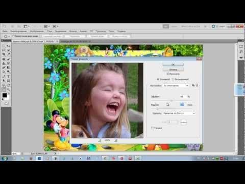 Как вставить свое фото в рамку для фотошопа - YouTube ...