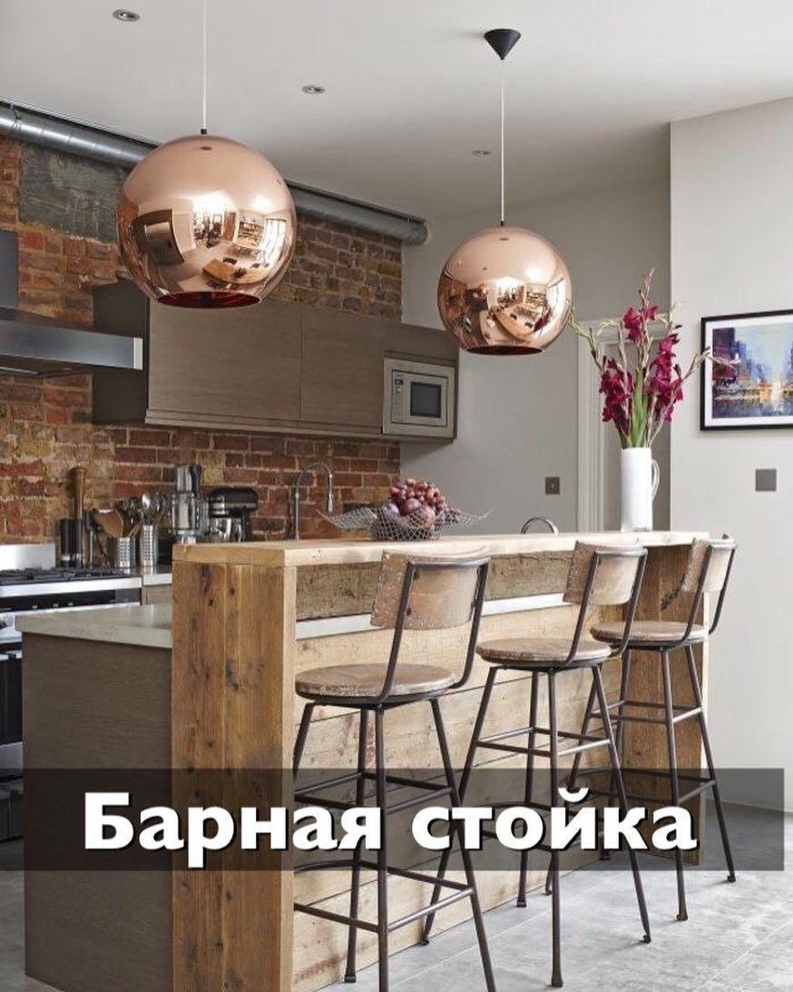 Wohnzimmerwand-nischenentwürfe  designs perfect for your small kitchen  küche  pinterest