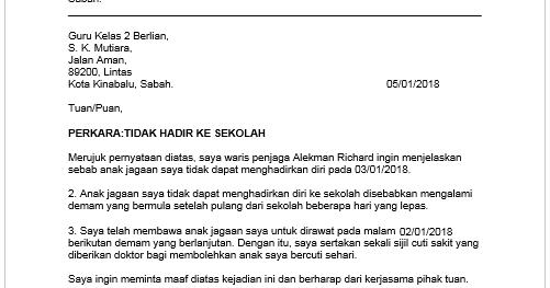 Contoh Surat Pernyataan Gaji