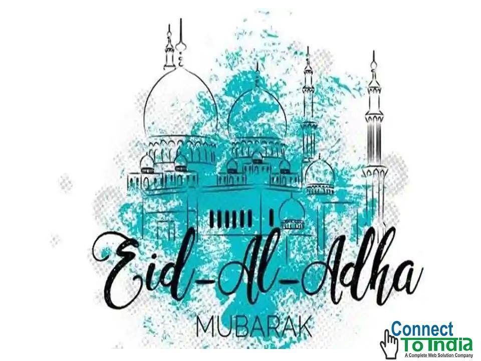 happy eid al  adha  happy eid al adha eid al adha eid