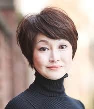 渡辺満里奈 髪型 ショート 的圖片搜尋結果 Hair Salon Hair Hair