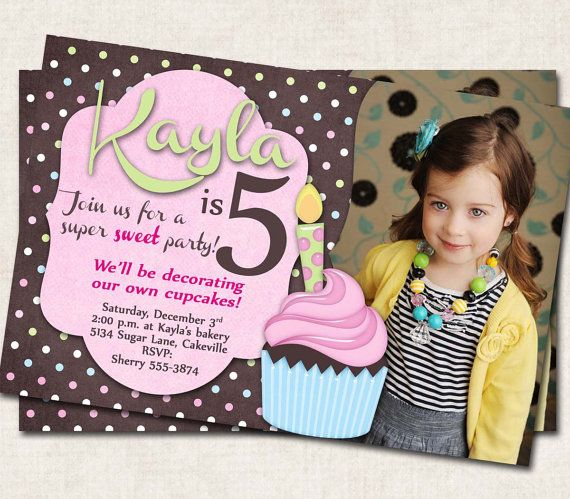 cupcake birthday party invitation pink