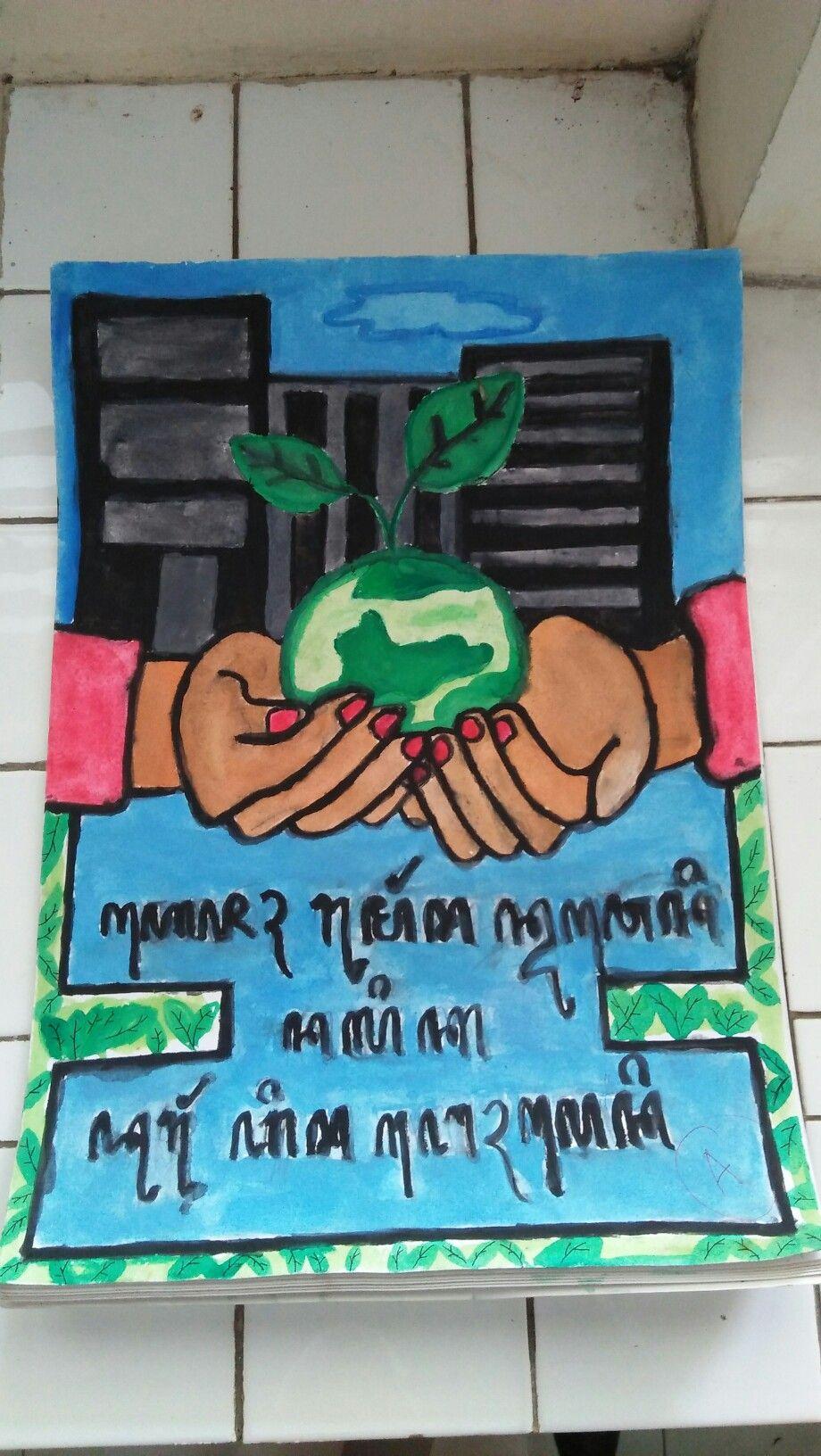 Salah Satu Contoh Poster Adiwiyata Menggunakan Aksara Jawa