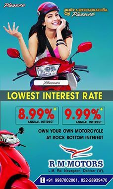 Lowest Interest Rate On Bike Loan Only At Rmmotors Cool Bikes