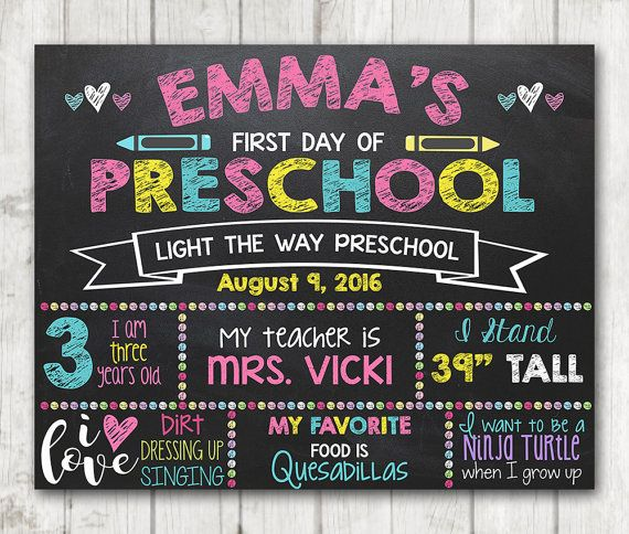 Printable First Day of School Sign, First Day of Preschool Chalkboard Sign, Printable Kindergarten Sign, Back to School sign, first day sign #firstdayofschoolsign