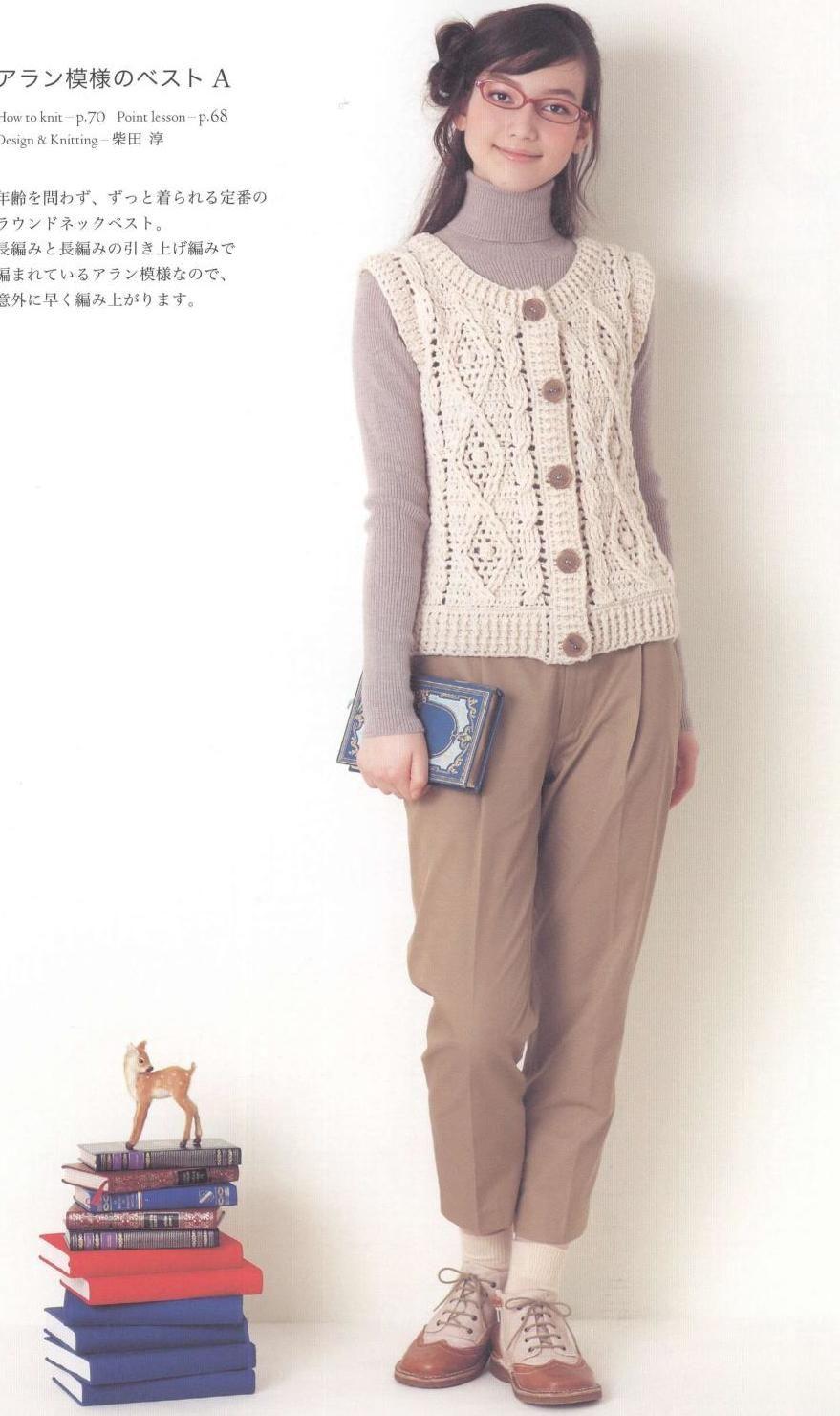 #ClippedOnIssuu from Crochet asahi best selection