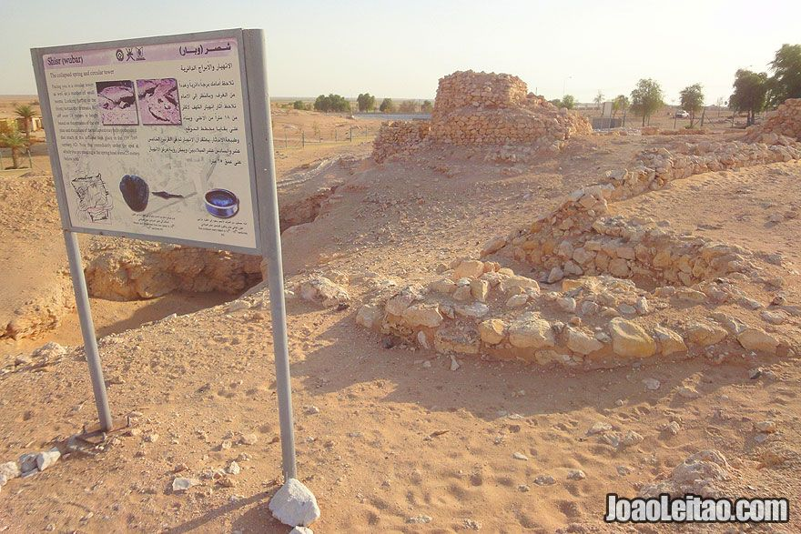 Visit Shisr – ruins of the lost city of Ubar in Oman