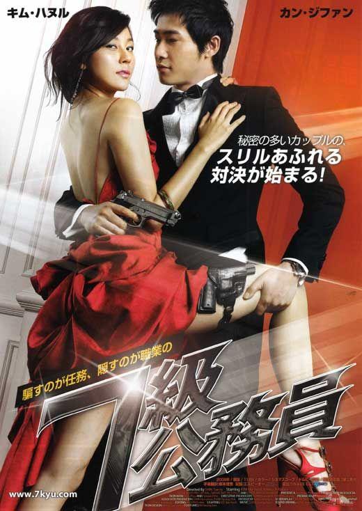 korean-movie-download.jpg 520×734 piksel