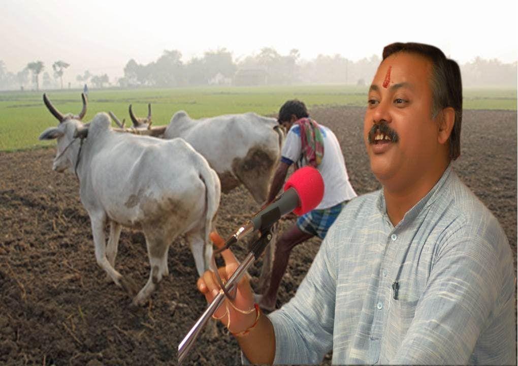 Organic Farming Zero Budget Farming Formula By Rajiv Dixit | RAJIV