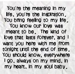 You re inspiration lyrics