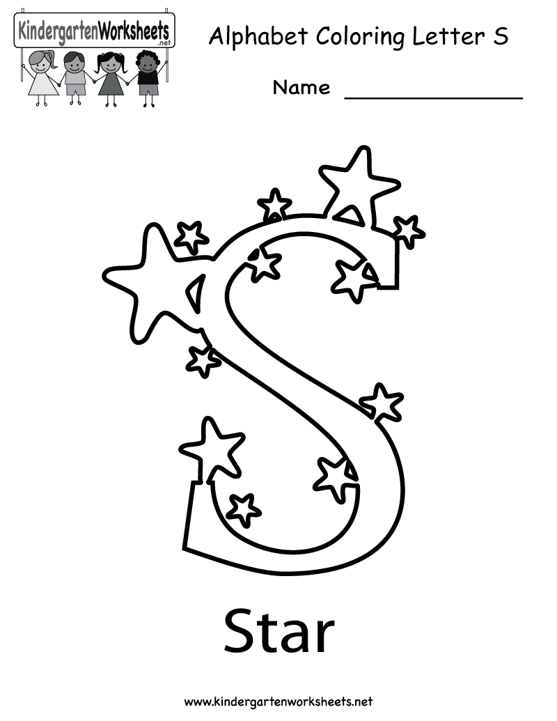 LETTER S WORKSHEETS FREE KIDS PRINTABLE - Kids Activities