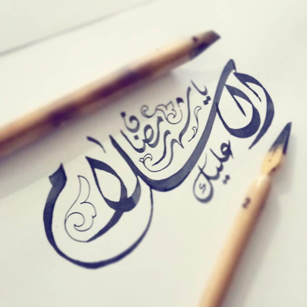 Instagram Photo By Sh Moiz Nagpurwala Jul 2 2016 At 1 36am Utc Islamic Calligraphy Instagram Posts Instagram