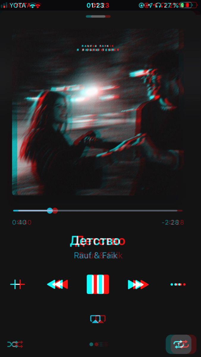 Nina Sochova Adli Kullanicinin Couples Panosundaki Pin 2021 Sevimli Cift Resimleri Sarkilar Muzik Alintilari