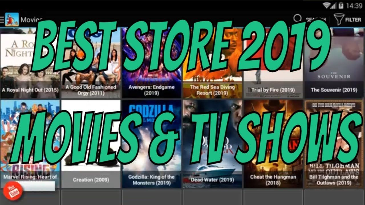 BEST UPDATED FILELINKED STORE OUT AUGUST 2019