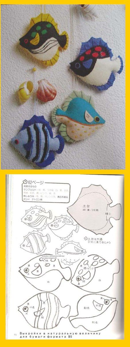 Fish pattern More   Игрушки   Pinterest   Fieltro, Molde y Patrones