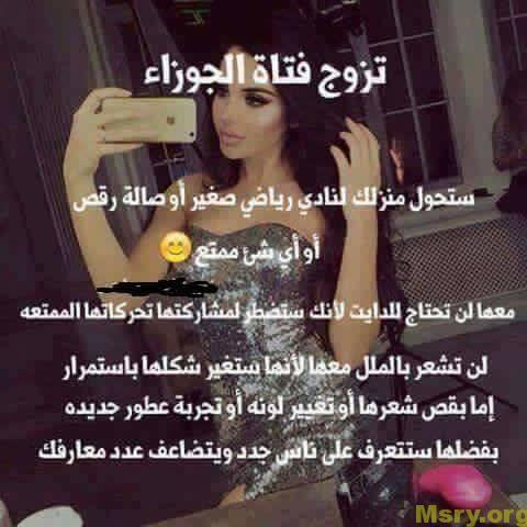 برج الجوزاء اليوم كاملا موقع مصري Beautiful Arabic Words Arabic Funny Arabic Jokes