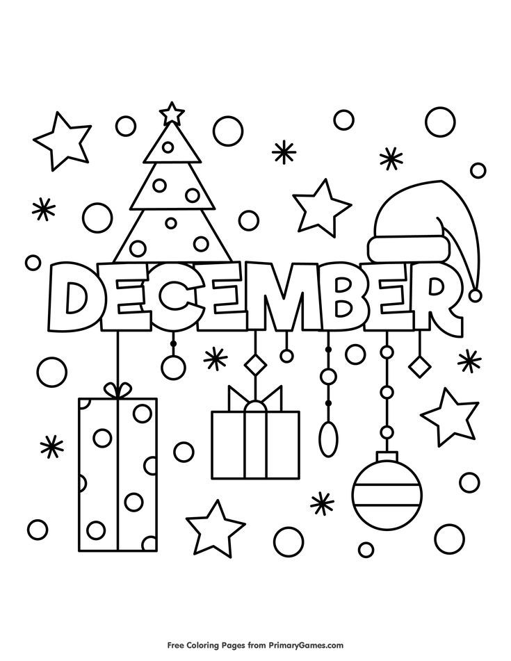 December Coloring Page • FREE Printable eBook