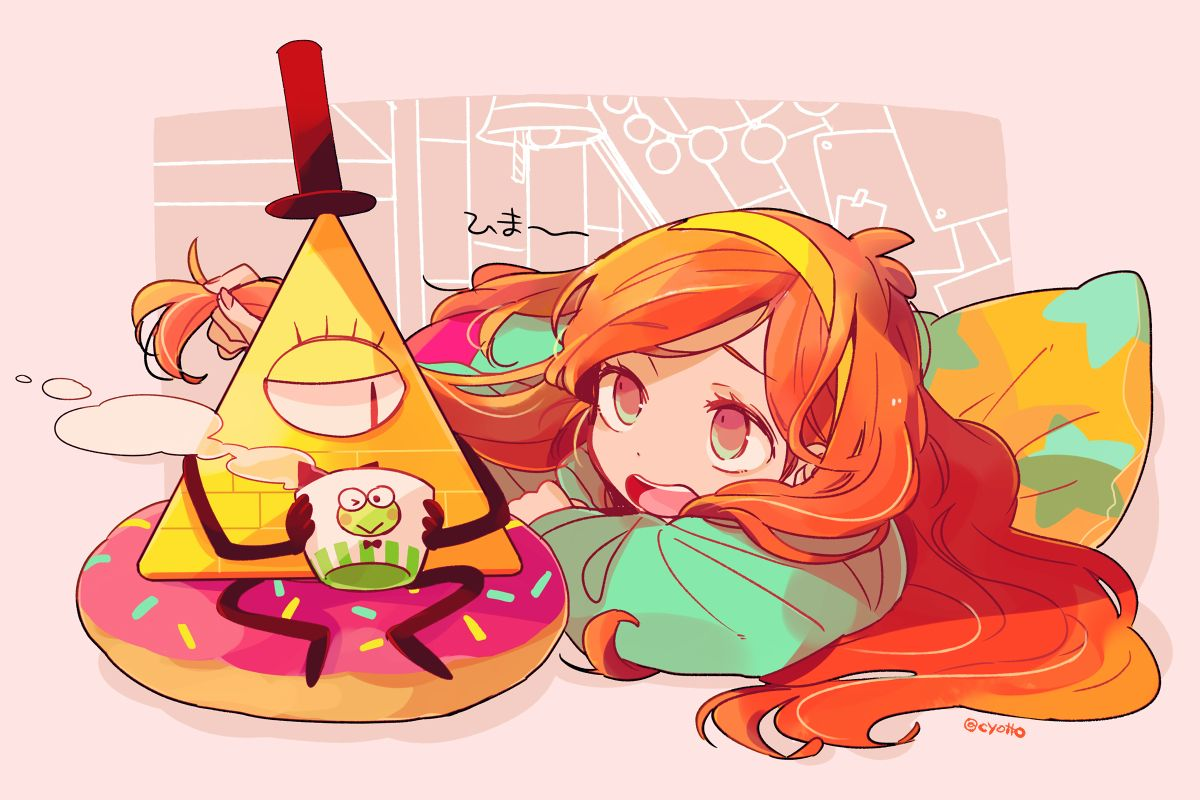 Gravity Falls- Bill Cipher And Mabel