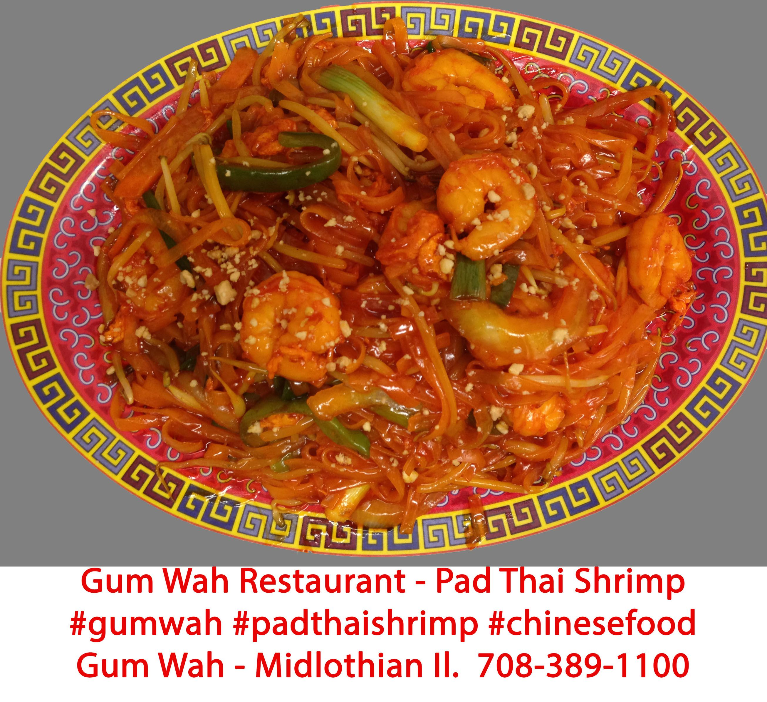 Welcome To Gum Wah Restaurant Midlothian Illinois Chinese Dishes Recipes Best Chinese Food Food Dishes