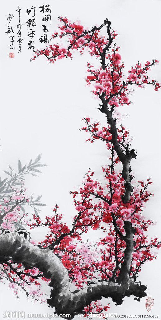 """Æ°´å¢¨ç""""» Æ¢…花 Cherry Blossoms Blossoms Art Japanese Painting Japanese Art"""