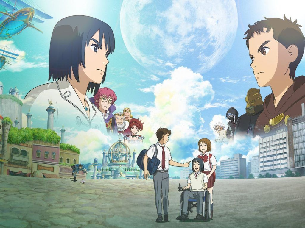 Anime Movie NiNoKuni Coming To Netflix, Here Are The