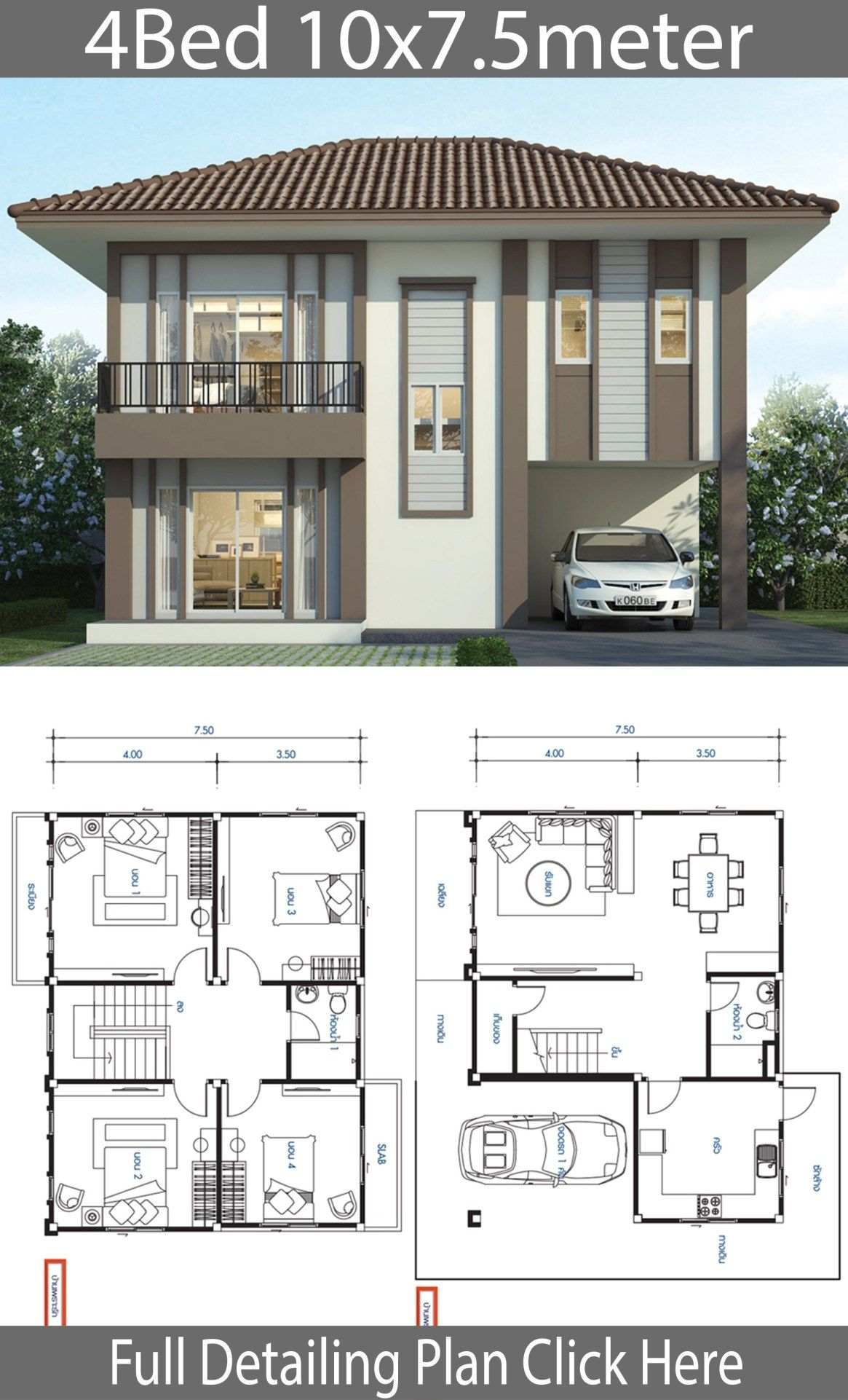 House Design Plan 10x7 5m With 4 Bedrooms Home Design With Plansearch House Design Photos Home Design Plans Modern House Plans