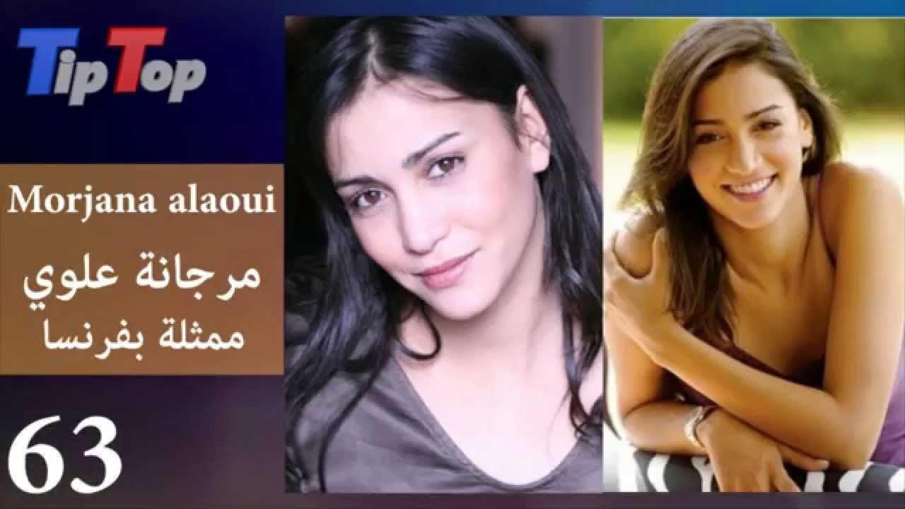 اجمل بنات المغرب اجمل 100 امرأة من المغرب الجزء الثاني Attributes
