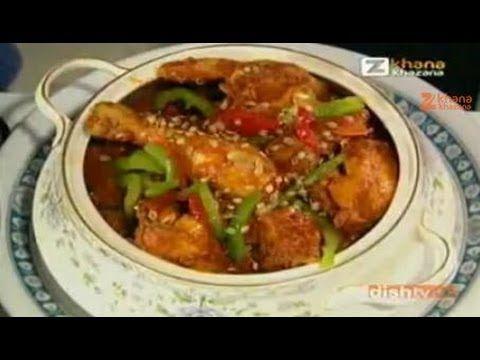 Kadai chicken recipe chef milind sovani show high on food kadai chicken recipe chef milind sovani show high on food zee khana food videosindian forumfinder Choice Image