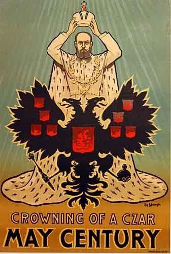 czar nicholas ii of russia essay The coronation of emperor nicholas ii, may 1896 last tsar to win the throne of a united ussr(russia.