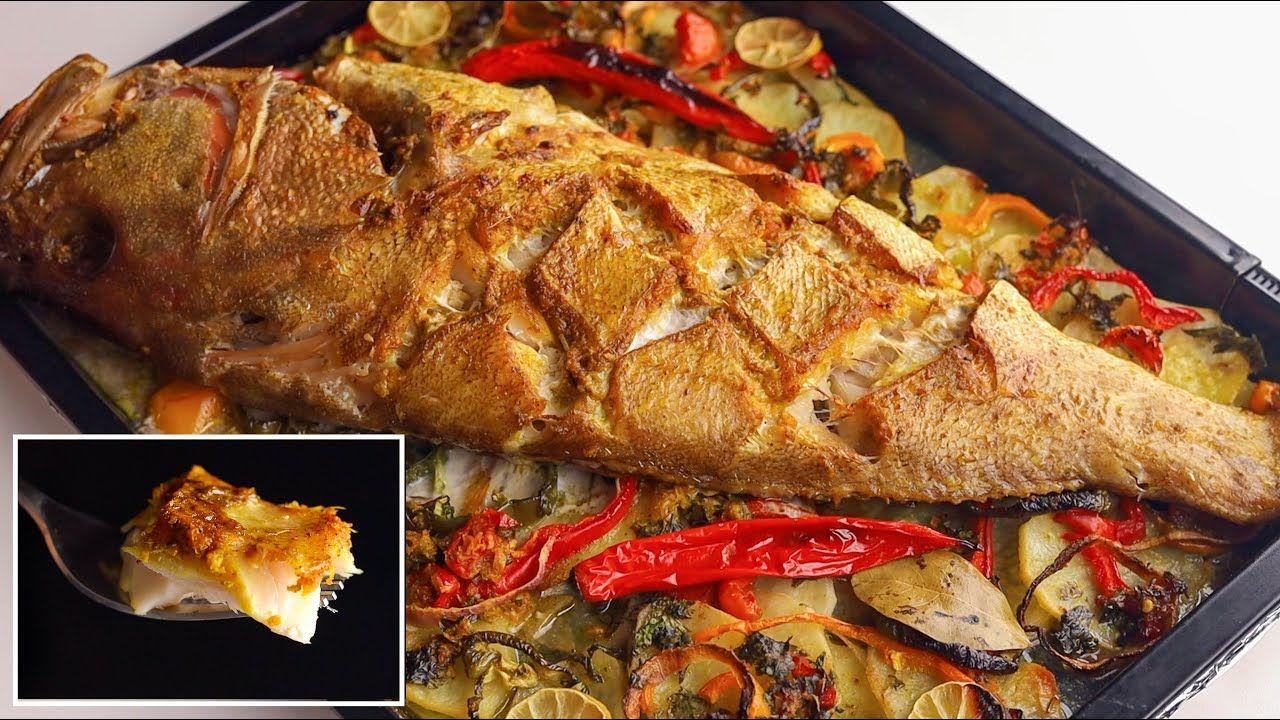 صينيه السمك المشوي بآفضل تتبيله علي الاطلاق طعم ولا اروع Youtube Turkish Recipes Food Cooking