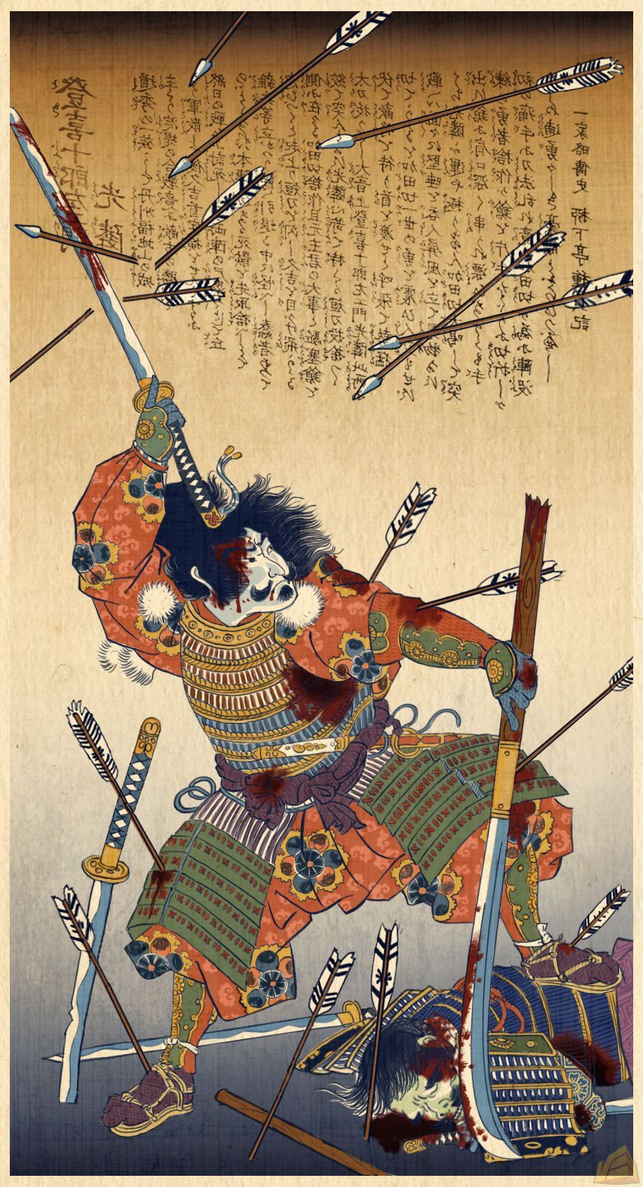 Samurai Japanese Warrior  Wall Art Poster Grand format A0 Large Print