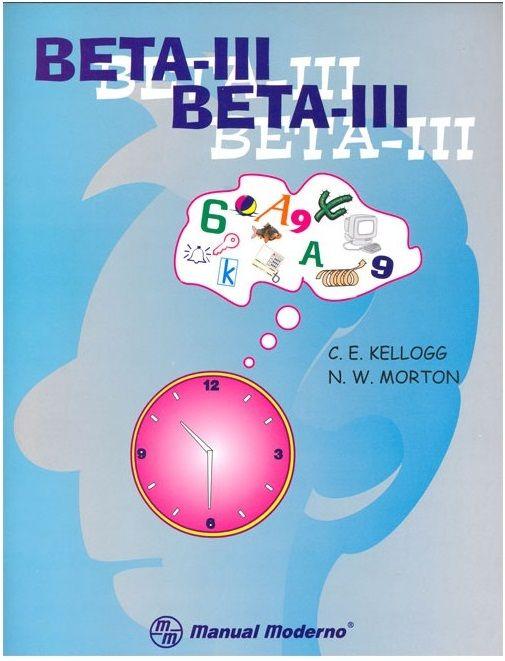 TEST DE INTELIGENCIA BETA III EBOOK DOWNLOAD