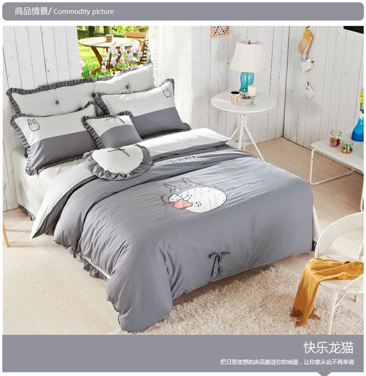 Ross Dress For Less Bedding Sets