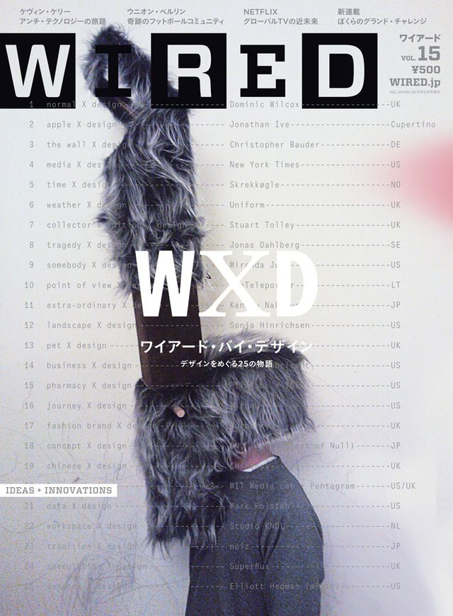 Typography for Wired Magazine | graphic | Pinterest | Zine ...