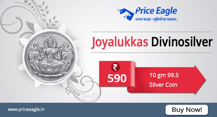 Claim 25% discounts on this sacred silver coin from #Joyalukkas ! Now available at Rs 590/- only Offer ends today, so hurry:https://goo.gl/MvRCfL