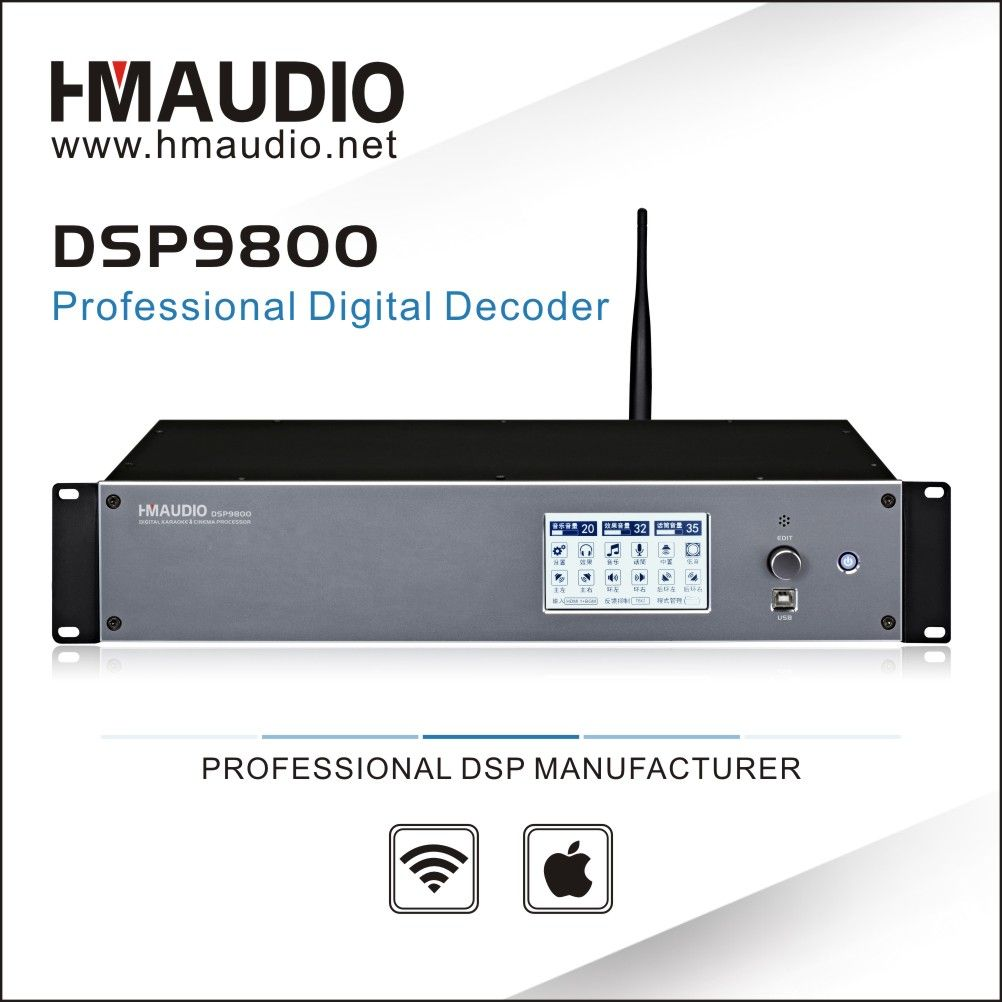 Features: The perfect solution for Karaoke&Cinema system; All DOBLY, DTS, 7.1/ 5.1 decoder are supported; 4 in 1 out HDMI audio matrix; 4 inches color touch screen, EN / CN are optional; iPad / iPhone could get the access through WIFI; Double DSP chips, dual independent power supply transformers; USB, RS485, RS232, TCP/IP interface are housed; 4 levels feedback; REC output; Max volume and start volume, Boot times lock and Panel Lock function,etc.
