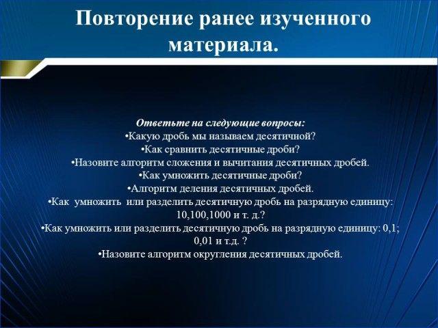 Гдз по русскому сочинение первый снег в форме дневниковой записи не скачкавая