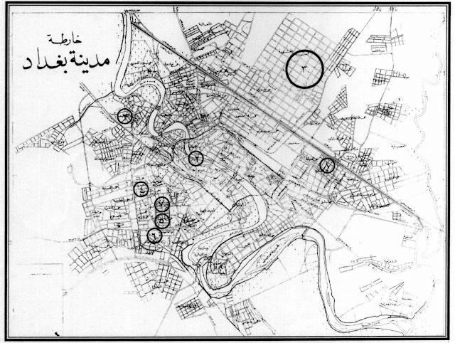 الجغرافيا دراسات و أبحاث جغرافية أثر التحولات التخطيطية على الأنماط السكنية في مدين Vintage World Maps Geography Places To Visit