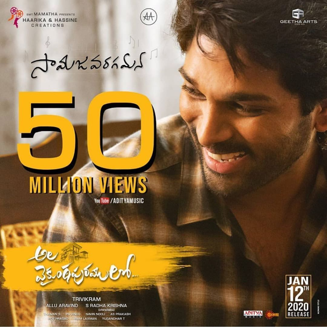 Thank You All For All The Love Samajavaragamana The Most Liked Telugu Song 50million Counting Samajavaragamana Songs Movie Songs 50 Million