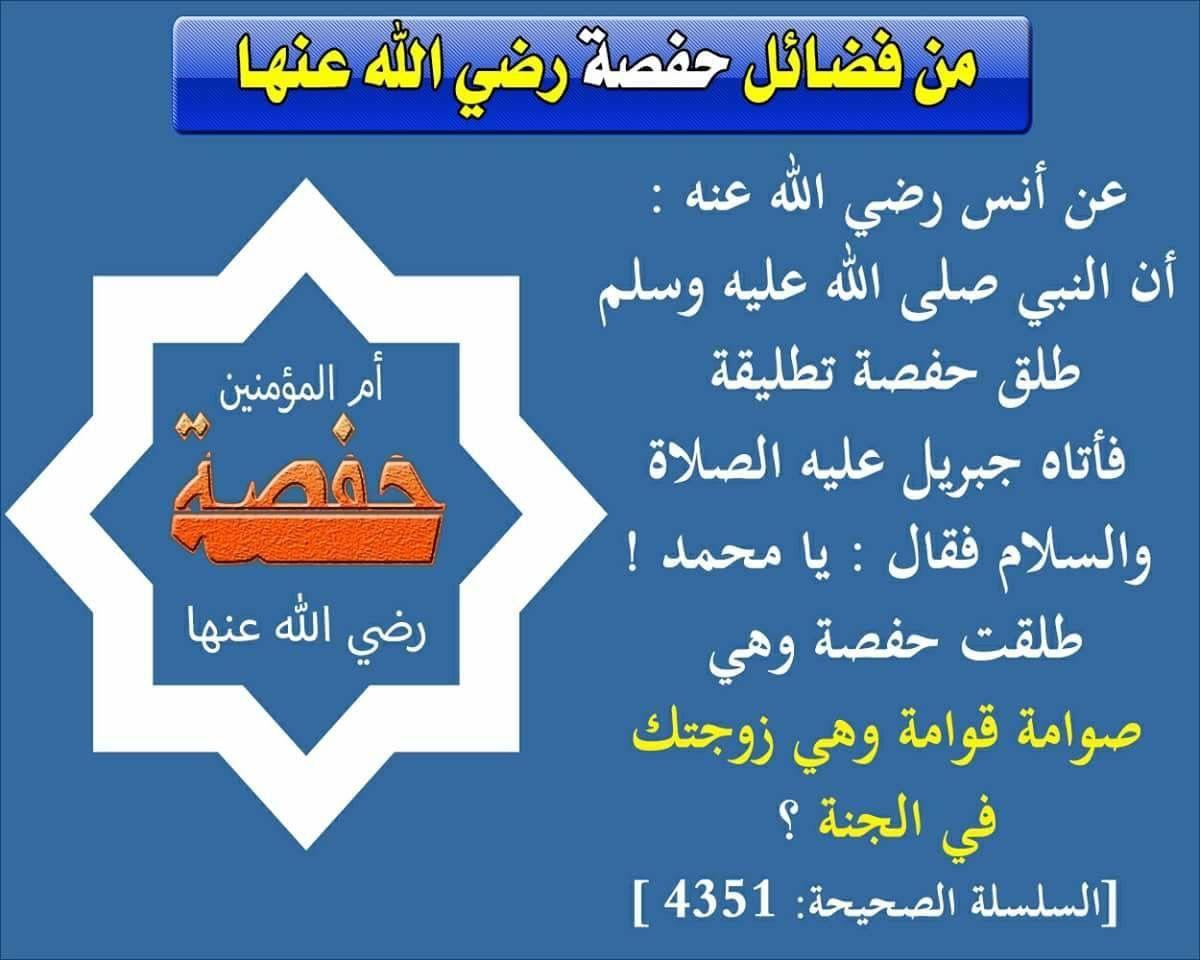 Pin On اسلامislam