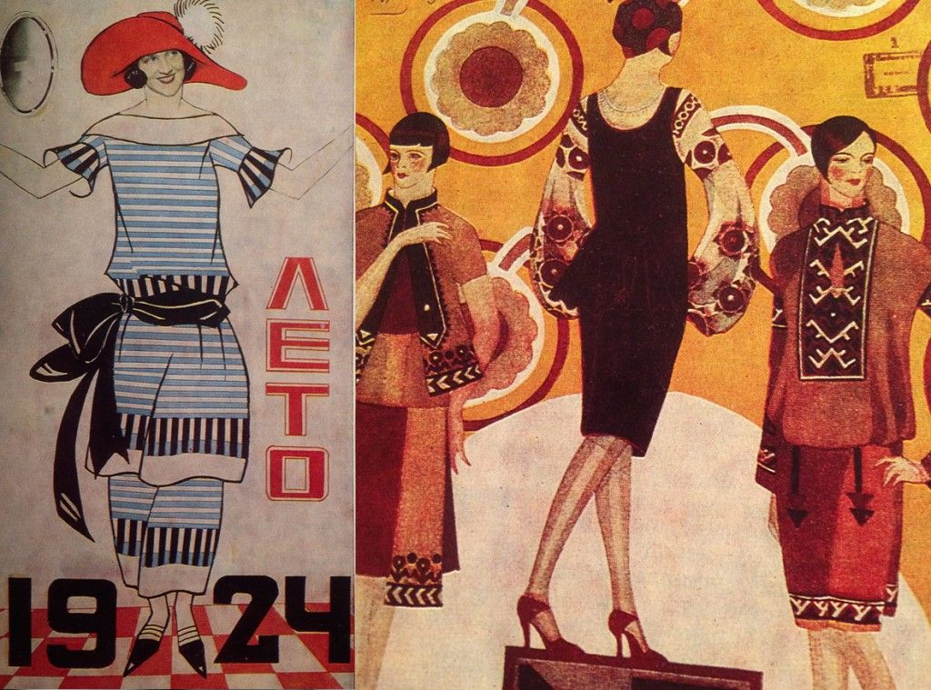 1. Sketch by L. Popova. 1924. 2. The cover of the magazine  «Art of dressing»