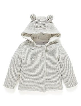 Grey Marl Pure Cotton Unisex Hooded Cardigan | Pregnancy & Babies ...