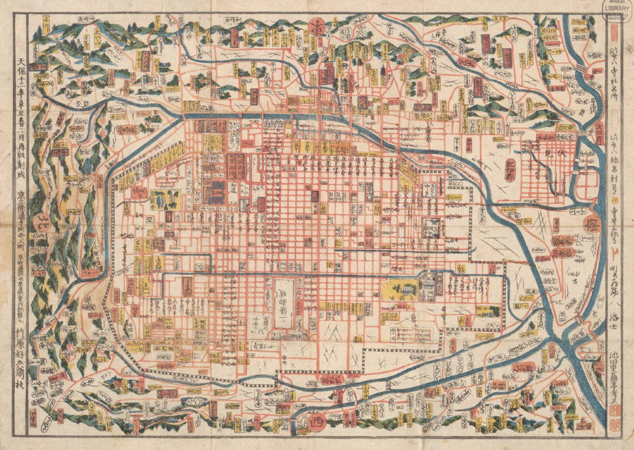 Tori Ikeda 1841 Kyoto Japan Maps Pinterest