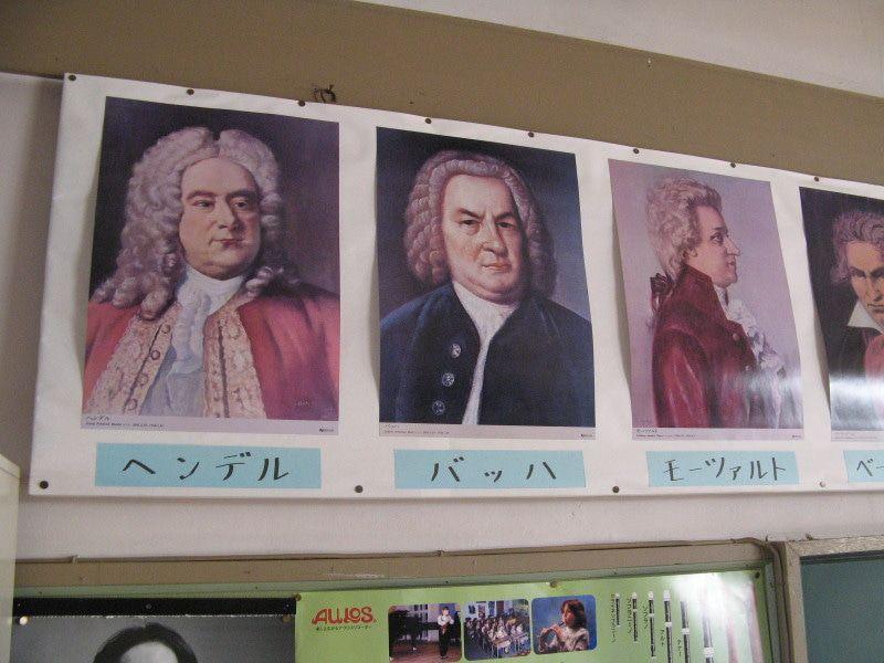 音楽室の思い出 イングウェイ 東風 笑