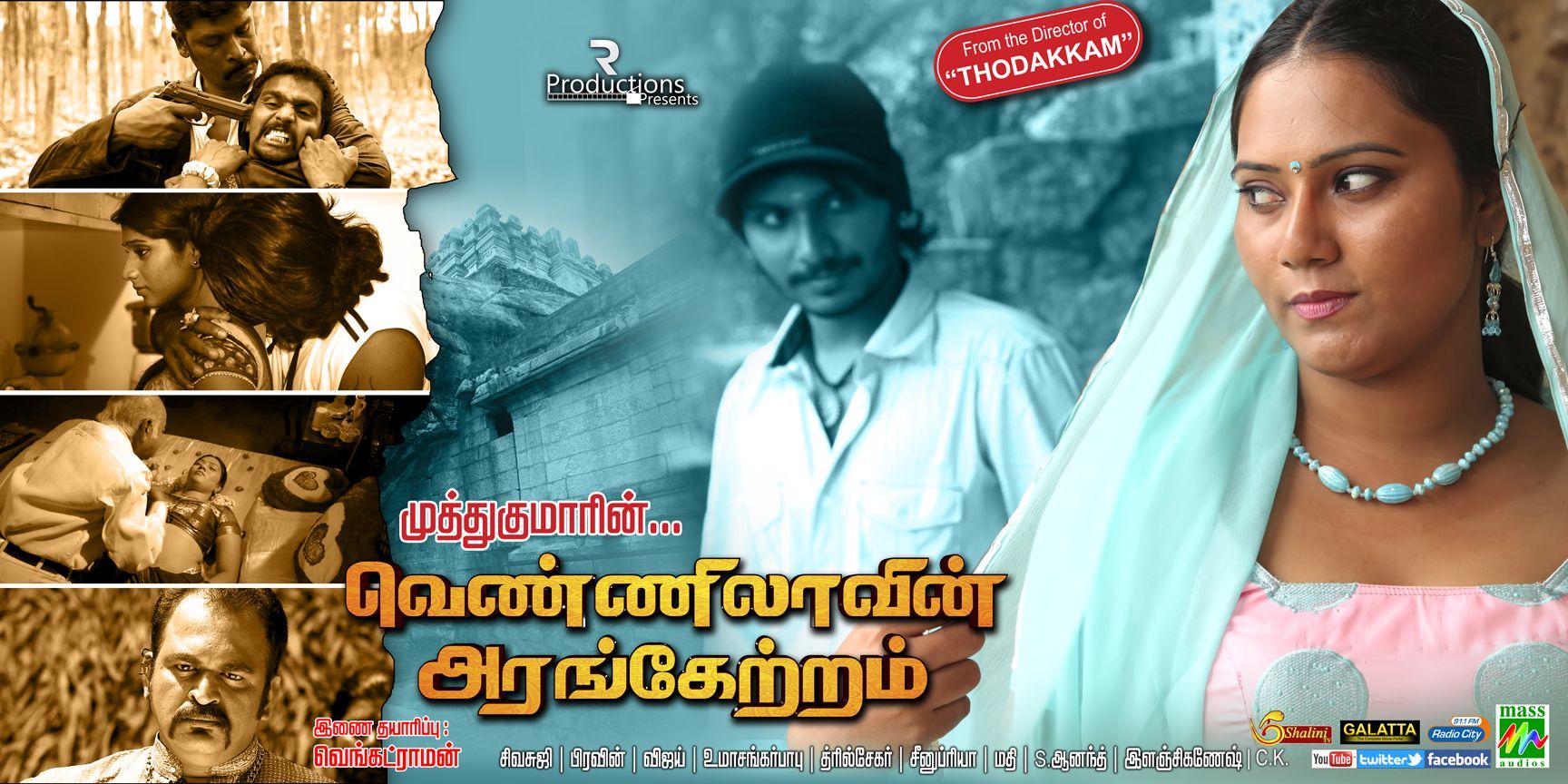 Contact Buyers & Distributors Film: Vennilavin Arangetram Tamil & Telugu Coming Soon in Theaters Don't Miss it! Watch your near Theaters....