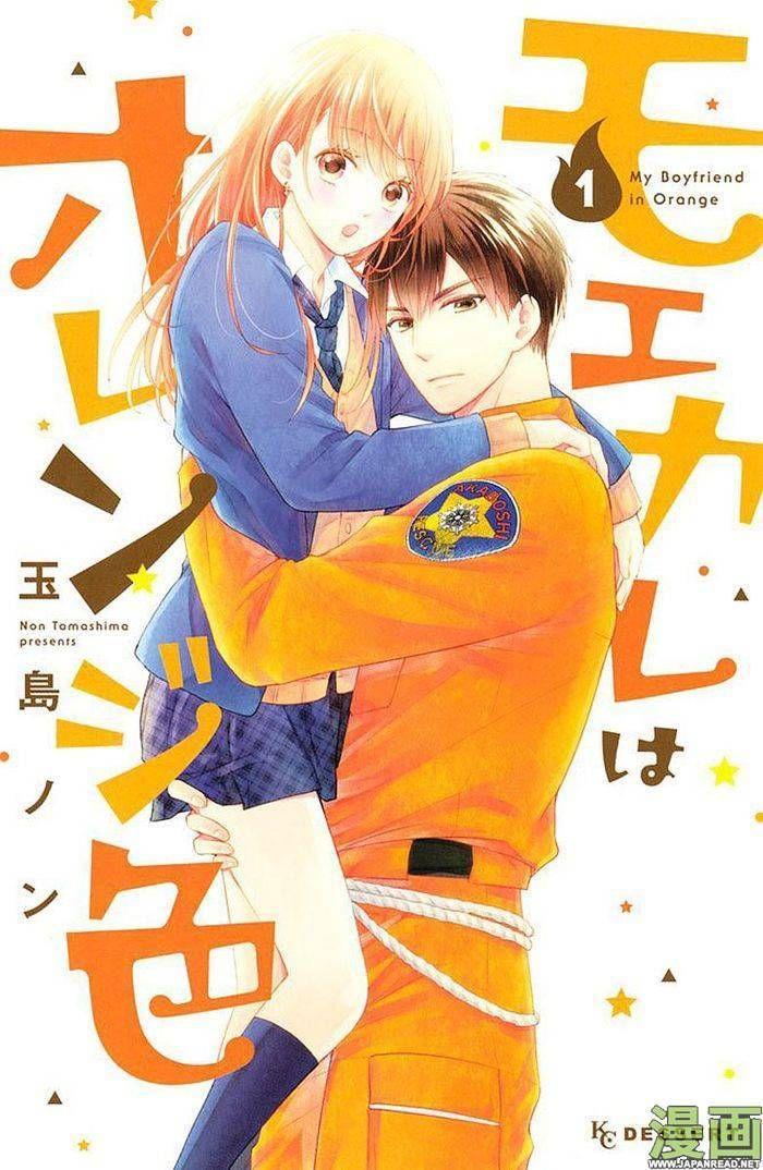 Moekare wa Orenjiiro Ch. 1 Manga